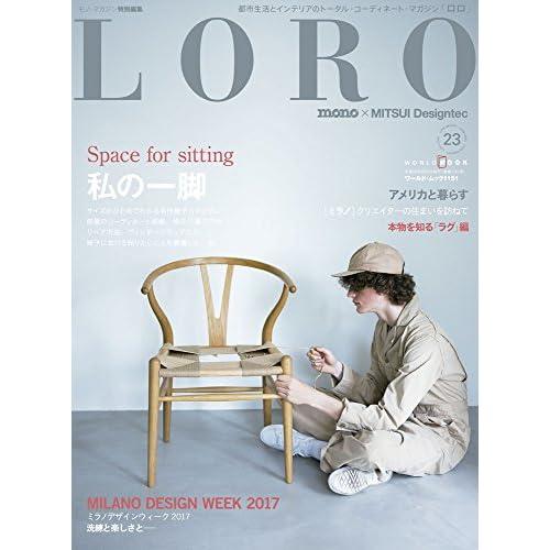 LORO vol.23 (ワールドムック 1151)
