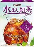 日東紅茶 水出し紅茶 ティーバッグ アールグレイ 8袋入り(1L用×8P)×5箱