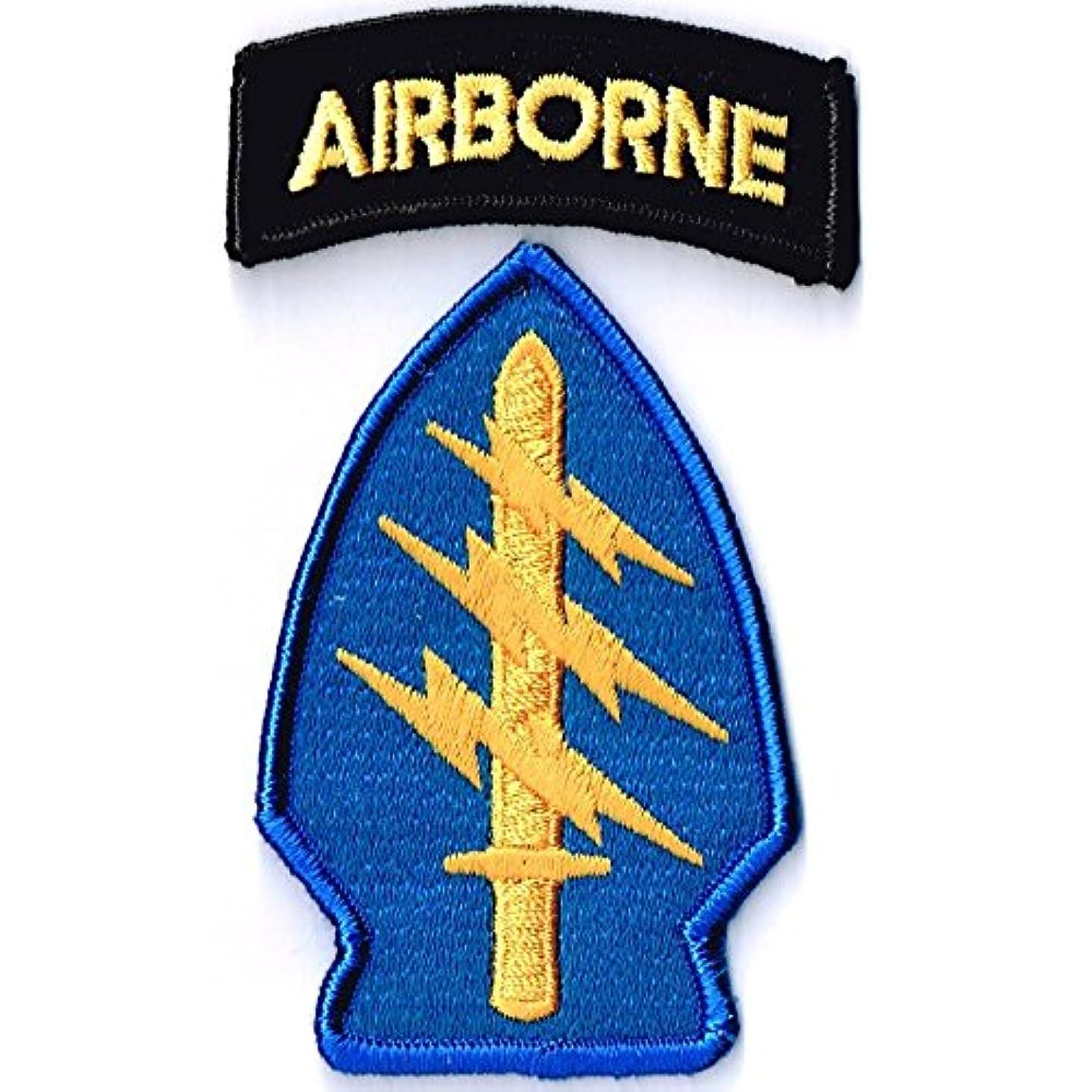 魔女湖北西刺繍ワッペンミリタリーパッチ 米陸軍特殊部隊 グリーンベレー NO-5414 (+ABタブ)