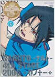 NARUTO -ナルト- 4th STAGE 2006 巻ノ十一 [DVD]