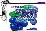 ティーズファクトリー 三角 ミニ ポーチ お菓子 シリーズ マルカワ フーセンガム グレープ 5×11.5×6.8cm