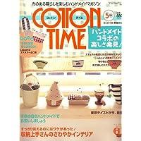 COTTON TIME (コットン タイム) 2006年 05月号 [雑誌]