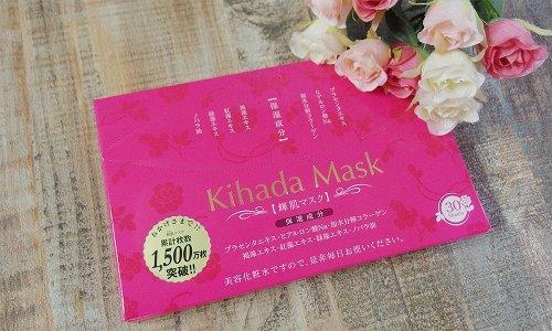 エコライフ 輝肌マスク 270ml 30枚入り