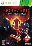 バイオハザード オペレーション・ラクーンシティ - Xbox360
