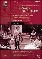 Le Nozze Di Figaro [DVD] [Import]