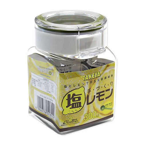 保存容器 手づくり塩レモン 300 スプーン・レシピ付 TA...