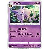 ポケモンカードゲーム/PK-SM8-040 エーフィ U