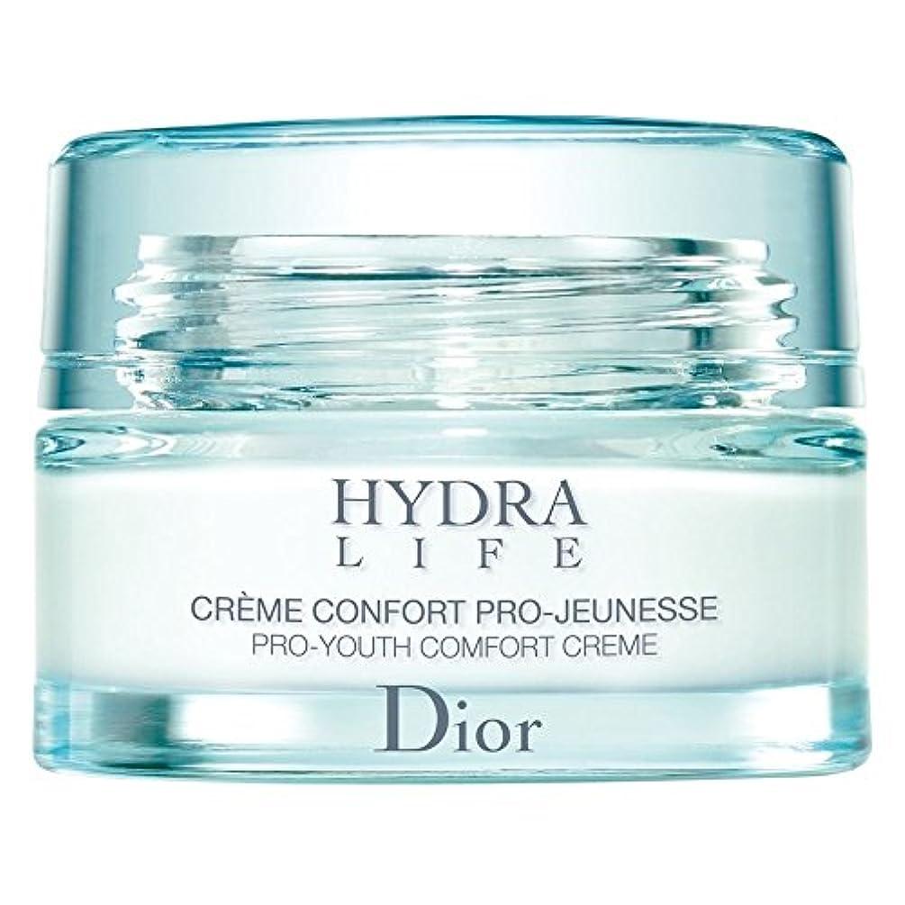 電子レンジフットボールマザーランド[Dior] ディオールヒドラライフプロユース快適クリーム、50ミリリットル - Dior Hydra Life Pro-Youth Comfort Cream, 50ml [並行輸入品]