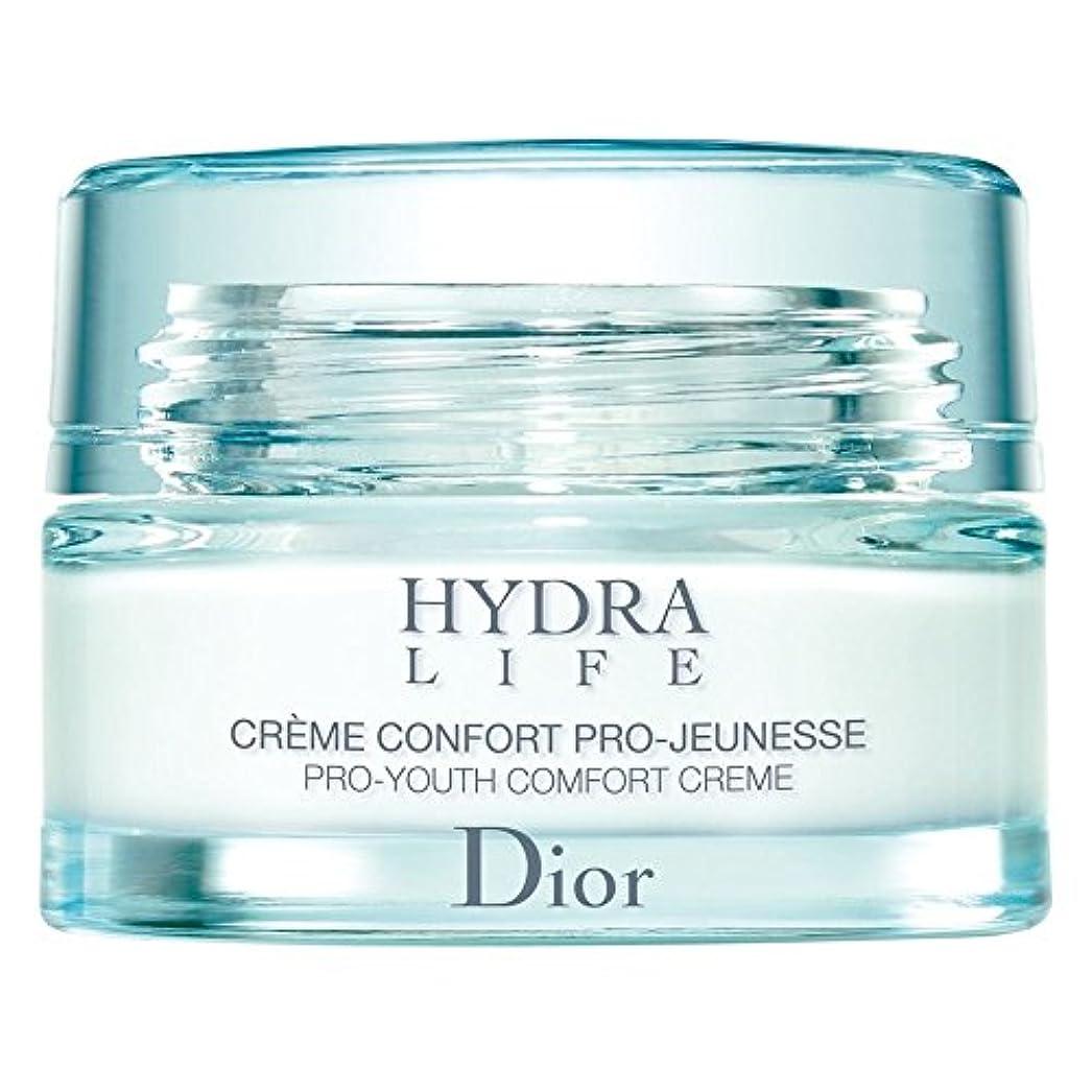 起こりやすいアフリカ人悪意のある[Dior] ディオールヒドラライフプロユース快適クリーム、50ミリリットル - Dior Hydra Life Pro-Youth Comfort Cream, 50ml [並行輸入品]