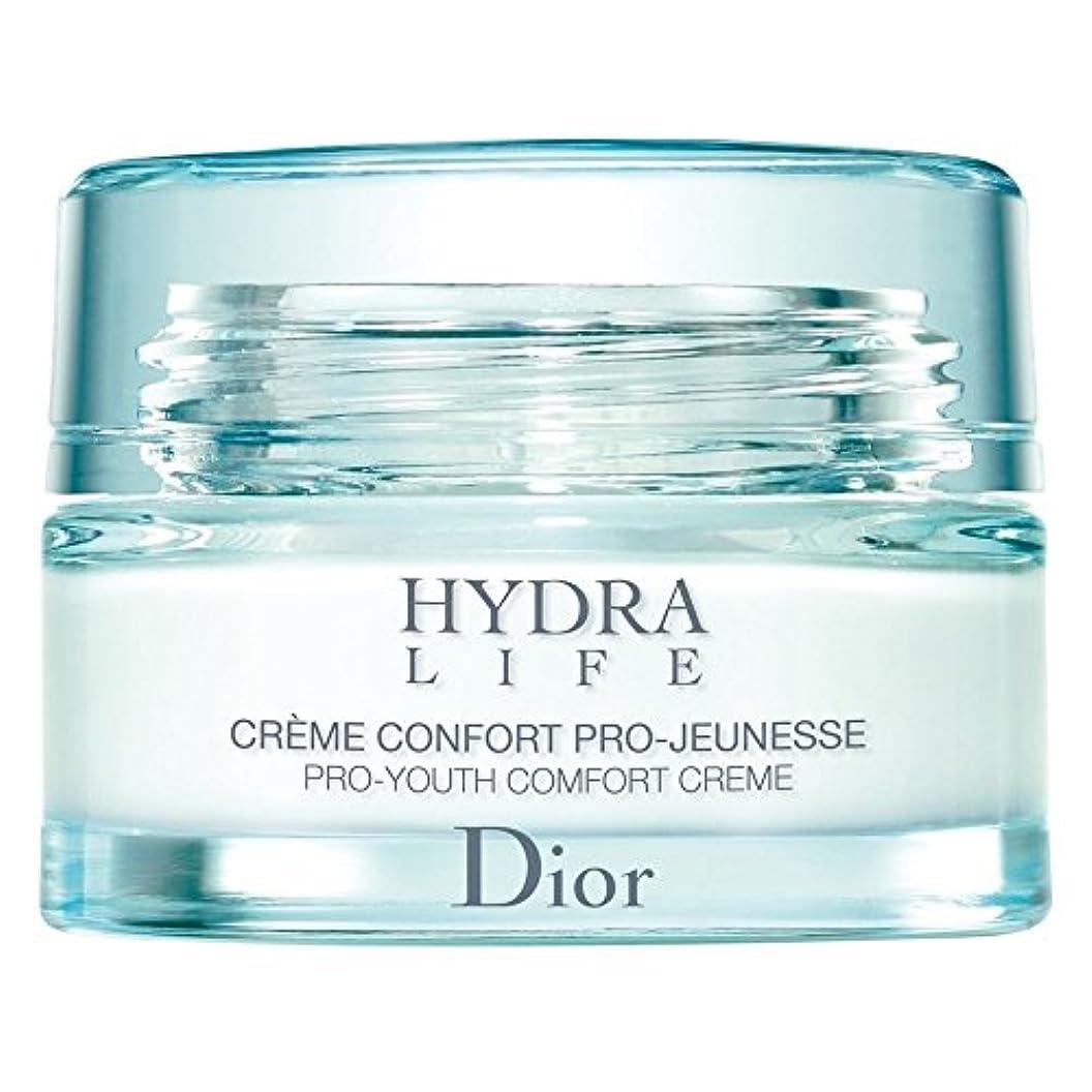 摩擦家事徹底[Dior] ディオールヒドラライフプロユース快適クリーム、50ミリリットル - Dior Hydra Life Pro-Youth Comfort Cream, 50ml [並行輸入品]