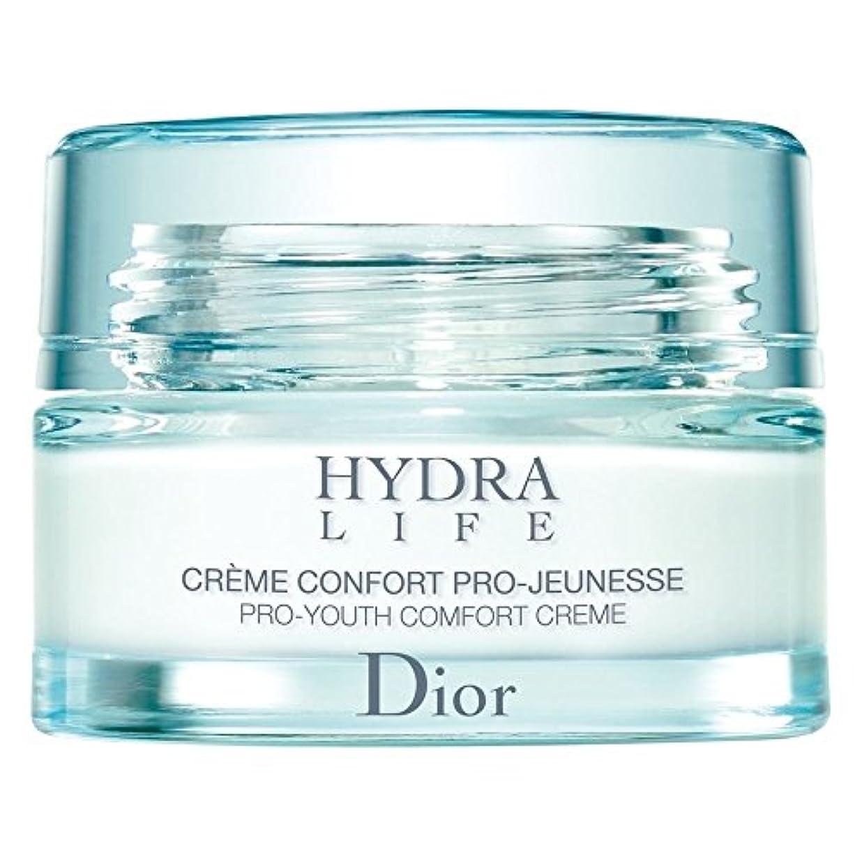 有効な深く博覧会[Dior] ディオールヒドラライフプロユース快適クリーム、50ミリリットル - Dior Hydra Life Pro-Youth Comfort Cream, 50ml [並行輸入品]