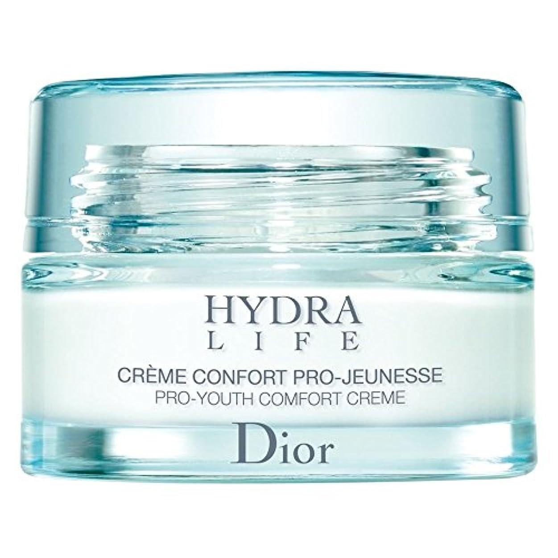 めったに用語集カウンタ[Dior] ディオールヒドラライフプロユース快適クリーム、50ミリリットル - Dior Hydra Life Pro-Youth Comfort Cream, 50ml [並行輸入品]