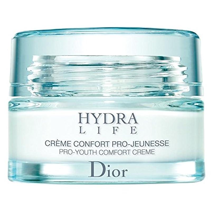 集団的つかいます保証する[Dior] ディオールヒドラライフプロユース快適クリーム、50ミリリットル - Dior Hydra Life Pro-Youth Comfort Cream, 50ml [並行輸入品]