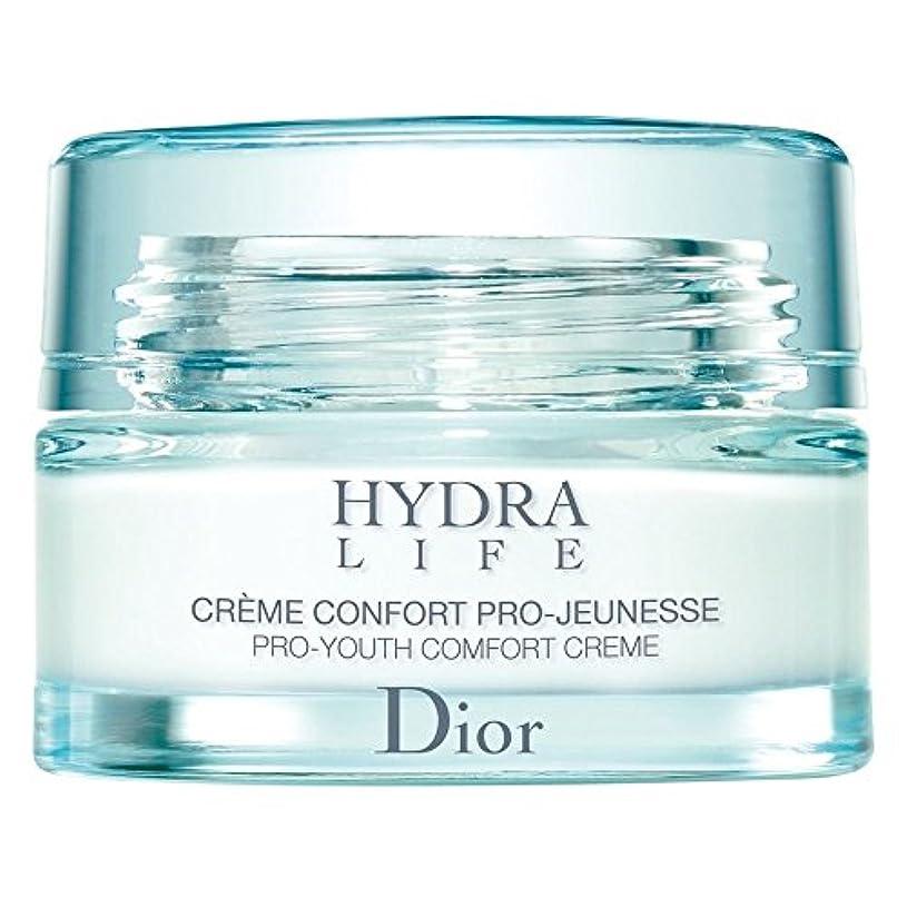 起こる差し迫った背骨[Dior] ディオールヒドラライフプロユース快適クリーム、50ミリリットル - Dior Hydra Life Pro-Youth Comfort Cream, 50ml [並行輸入品]