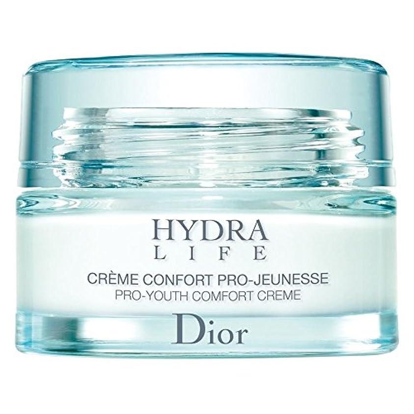 サバントターゲット挽く[Dior] ディオールヒドラライフプロユース快適クリーム、50ミリリットル - Dior Hydra Life Pro-Youth Comfort Cream, 50ml [並行輸入品]
