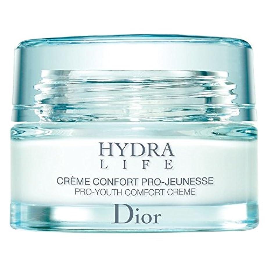急勾配の実質的に野心的[Dior] ディオールヒドラライフプロユース快適クリーム、50ミリリットル - Dior Hydra Life Pro-Youth Comfort Cream, 50ml [並行輸入品]
