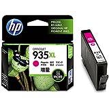 HP 935XL 純正 インク カートリッジ マゼンタ ( 増量 ) C2P25AA