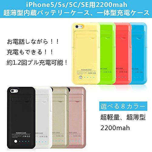 iSHAKO  iPhone 5 / 5S / 5c充電器ケース ユニバーサルスリムバッテリーケース充電式ポータブル 内蔵ポップアウトキックスタンドホルダーサポートIOS 6 IOS 7 IOS8 IOS9のiPhone5/5S/5C(グリーン)