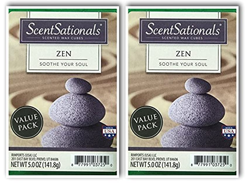 もっと少なくゆりかごまでScentSationals Zenワックスキューブ5oz – 2 - Pack