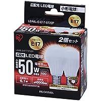 アイリスオーヤマ LED電球 口金直径17mm 50W形相当 電球色 広配光タイプ 2個セット 密閉形器具対応 LDA6L-G-E17-5T22P