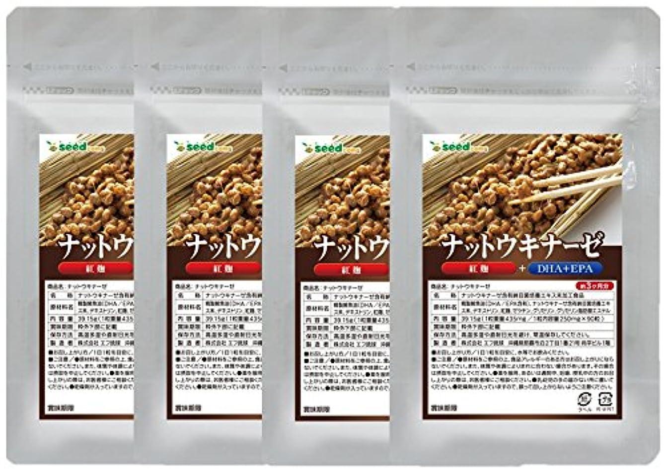 ウェイトレスラウンジ翻訳【 seedcoms シードコムス 公式 】ナットウキナーゼ (約12ケ月分) 紅麹、DHA&EPA入り