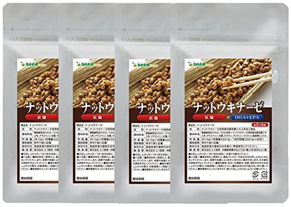 れる猟犬トリッキー【 seedcoms シードコムス 公式 】ナットウキナーゼ (約12ケ月分) 紅麹、DHA&EPA入り