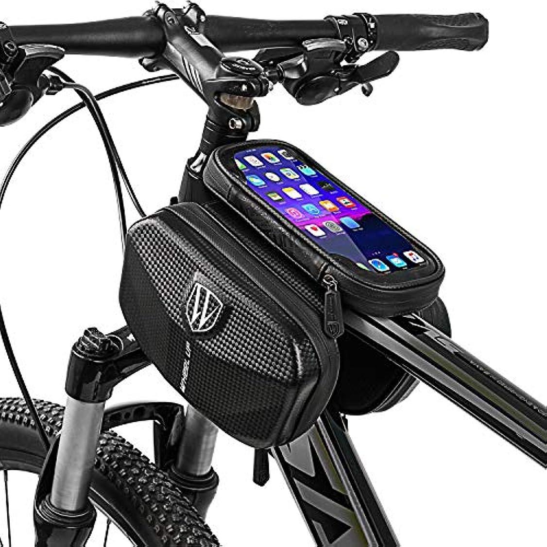 リズム精緻化アサーEVAカーボンパターンハードシェルアッパーチューブバッグ 自転車用フロントバッグ 防水フロントビームバッグ トップチューブバッグ マウンテンバイク?ロードバイク走行装備