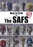 Ma.K. in SF3D MAX渡辺のMa.K.大好き Vol.3 (MAX渡辺のMa.K.大好き Vol. 3)