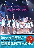 "Berryz工房 セカンドライブ写真集""スイッチON!"" (Tokyo news mook (通巻52号 / 木村智哉 のシリーズ情報を見る"