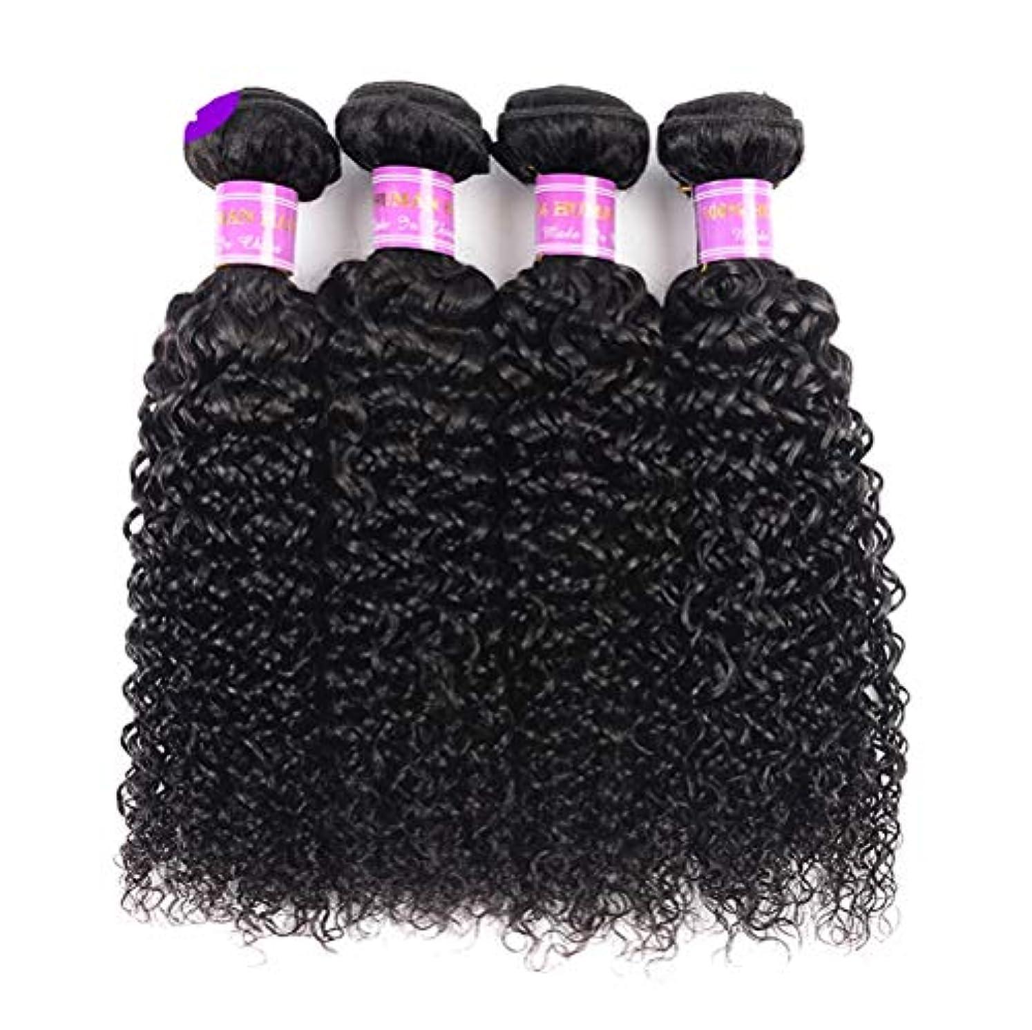 インストラクター締める原点髪織り未処理ブラジルディープカーリーヘアバンドル本物の人間の髪バンドルバージンブラジル髪バンドル1個/パックナチュラルカラー(100 +/- 5g)/ pc