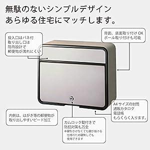 グリーンライフ 郵便ポスト スチールポスト カムロック錠 FH-58P(TGY) A4封筒が入る チタングレー 奥行15.0×高さ30.0×幅37.5cm