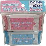ミニミニ ウェットティッシュ フローラルの香り&せっけんの香り 10枚入×2コパック