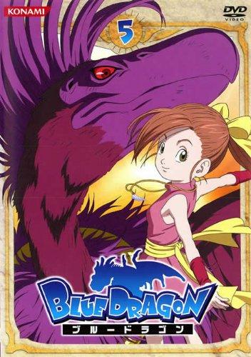 BLUE DRAGON 5 [DVD]