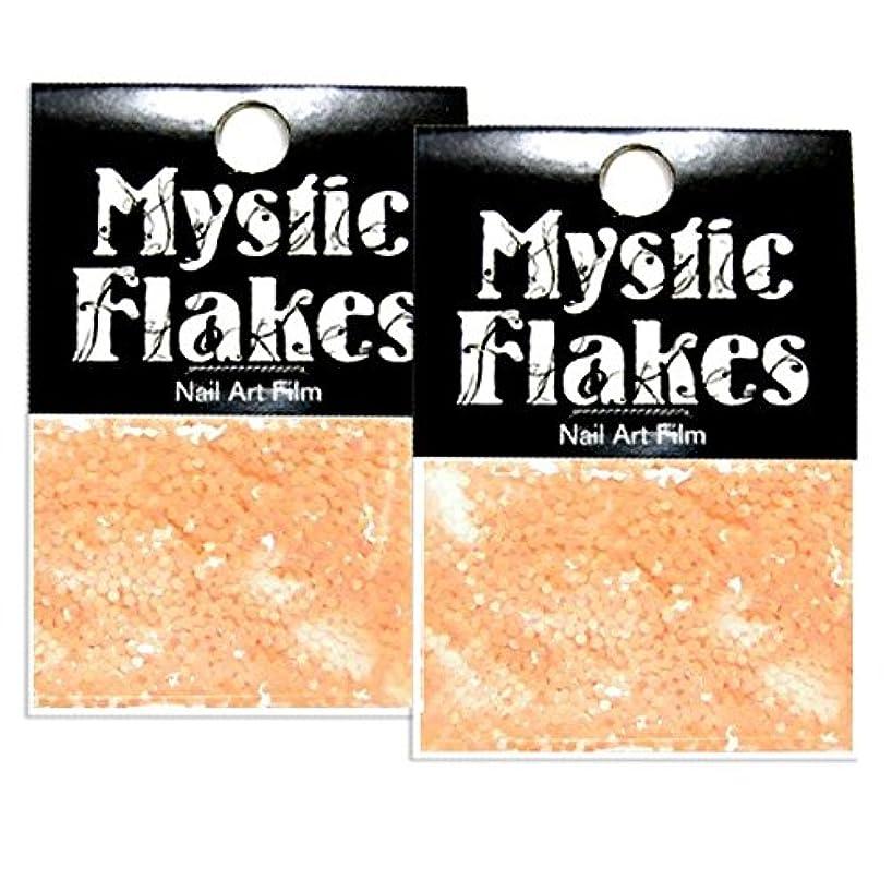 お気に入り置くためにパック山積みのミスティックフレース ネイル用ストーン ルミネオレンジ ヘキサゴン 1mm 0.5g 2個セット
