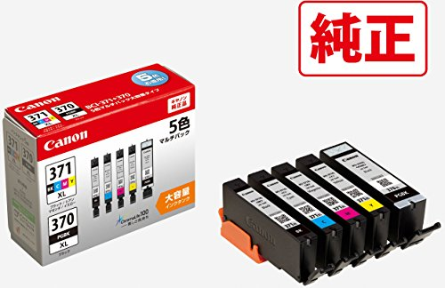 Canon 純正 インクカートリッジ BCI-371XL(BK/C/M/Y)+370XL 5色マルチパック 大容量タイプ BCI-371XL+370XL/5MP