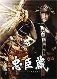 忠臣蔵 DVD-BOX