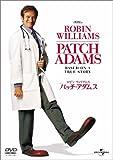 パッチ・アダムス [DVD]   (ユニバーサル・ピクチャーズ・ジャパン)