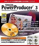 PowerProducer 3 Standard