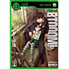 BTOOOM! 13 (BUNCH COMICS)