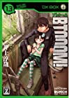 BTOOOM! 第13巻