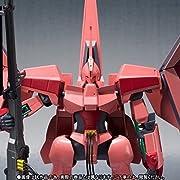 ROBOT魂〈SIDE HM〉 ヌーベル・ディザード『重戦機エルガイム』(魂ウェブ商店限定)