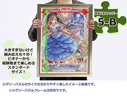 500ピース ジグソーパズル 新世紀エヴァンゲリオン 五人の適格者(38x53cm)