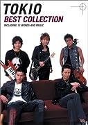 バンドスコア TOKIO BEST COLLECTION (バンド・スコア)