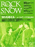 Rock & snow 027 (別冊山と溪谷)