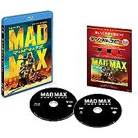 マッドマックス 怒りのデス・ロード ブルーレイ&DVDセット