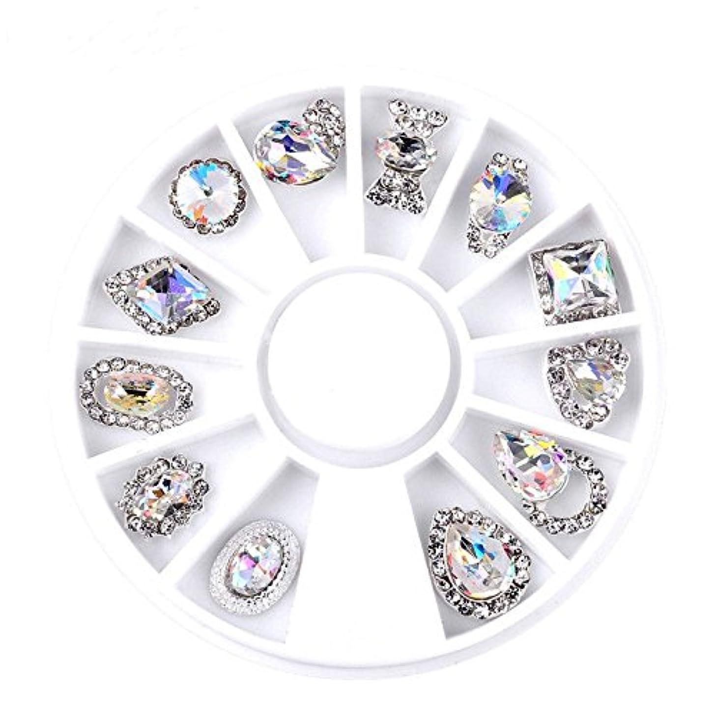 管理者文明化ブームArtlalic混合ダイヤモンドのラインストーンミニビーズクロス宝石の円3Dネイルアートグライタークリスタルの爪の装飾