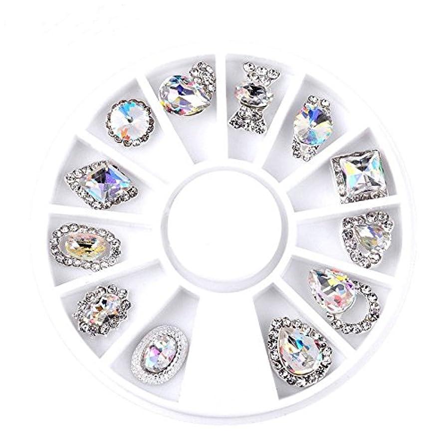 マイクロフォン時代ハンディArtlalic混合ダイヤモンドのラインストーンミニビーズクロス宝石の円3Dネイルアートグライタークリスタルの爪の装飾