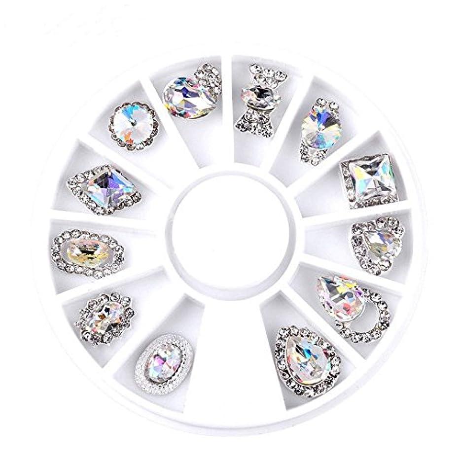 バッフル休暇家庭教師Artlalic混合ダイヤモンドのラインストーンミニビーズクロス宝石の円3Dネイルアートグライタークリスタルの爪の装飾