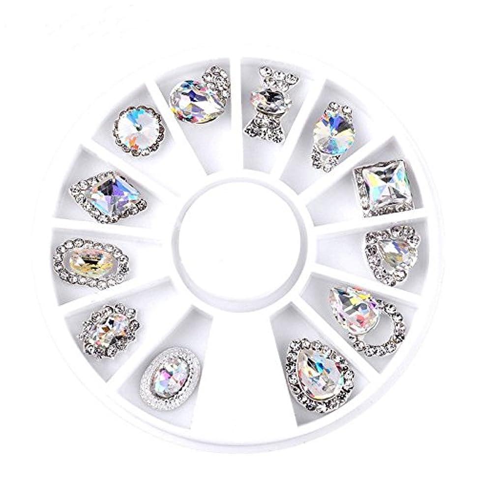 仮定、想定。推測ピルファー植物学Artlalic混合ダイヤモンドのラインストーンミニビーズクロス宝石の円3Dネイルアートグライタークリスタルの爪の装飾