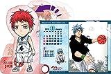 『黒子のバスケ』コミックカレンダー2015 卓上型 (集英社コミックカレンダー2015)